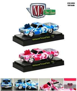M2 Machines - Assortment/ Mix  - M2-81161WC03~6 : *Ground Pounders Wild Cards WC03* 3 each of the following cars; 1970 Chevrolet El Camino SS454 - (Pink),1970 Chevrolet El Camino SS454 - (Blue)