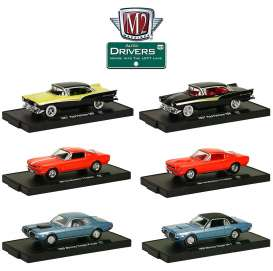 M2 Machines - Assortment/ Mix  - M2-11228-27~6 : *M2-Drivers release 27*; 1957 Ford Fairlane 500,1957 Ford Fairlane 500, 1965 Ford Mustang 2+2 Fastback4), 1965 Ford Mustang 2+2 Fastback, 1968 Mercury Cougar R-Code, 1968 Mercury Cougar XR-7