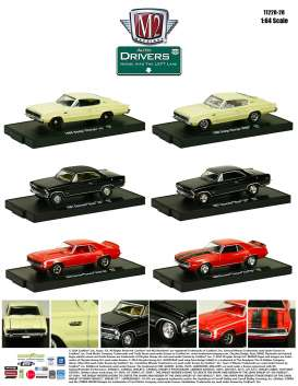 M2 Machines - Assortment/ Mix  - M2-11228-28~6 : *M2-Drivers release 28*; 1966 Dodge Charger 383 - Yellow, 1966 Dodge Charger HEMI - Yellow, 1967 Chevrolet Nova SS - Black w/Semi Gloss Vinyl Top, 1967 Chevrolet Nova SS - Black, 1969 Chevrolet Camaro SS/RS 396 - Monza Red w/White SS Stripes, 1969 Chevrolet Camaro Z-28 RS - Monza Red w/Black Z-28 Stripes