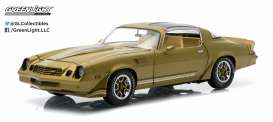 GreenLight - Chevrolet  - gl12907 : 1981 Chevrolet Camaro Z/28, gold metallic with gold stripes and black hood stripes (T-tops included).