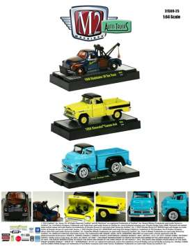 M2 Machines - Assortment/ Mix  - M2-32500-25~6 : *Auto-Trucks release 25* mix box with 6 pcs, 2 of each. 1957 Dodge 700 COE - Turquoise, 1949 Studebaker 2R Truck - Blue, 1958 Chevy Apache Cameo Yellow & Black