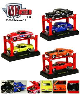 M2 Machines - Assortment/ Mix  - m2-33000-12~6 : *Auto Lift 2pack with 2 cars and 1 lift release 12* 2 each of the 1969 Camaro set, 1955 Bel Air set, 1970 Ford Torino set