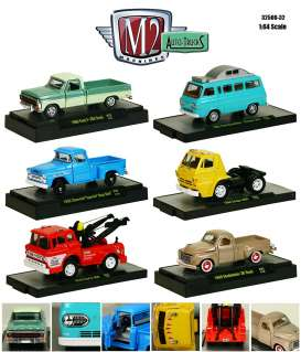 M2 Machines - Assortment/ Mix  - M2-32500-32~6 : *Auto-Thentics Release 32* assortment of 6. 1 each of the following models; 1969 Ford F-250 pick-up, 1965 Ecoline Camper Van, 1958 Chevy Apache stepside, 1966 Dodge L600, 1949 Studebaker 2R truck, 1970 Ford C-600