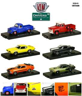M2 Machines - Assortment/ Mix  - M2-11228-31~6 : *M2-Drivers release 31* assortment of 6. 1x 1951 Studebaker 2R, 1x 1958 Apache pick-up, 1x 1969 GTO Judge, 1x 1966 Shelby GT350, 1x 1970 Mustang Mach I 428, 1x 1971 Plymouth Hemi Cuda.