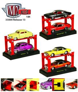 M2 Machines - Assortment/ Mix  - m2-33000-13~6 : *Auto Lift 2 pack with 2 cars and 1 lift release 13*. Mix box of 6
