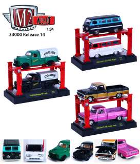 M2 Machines - Assortment/ Mix  - m2-33000-14~6 : *Auto Lift release 14* 2 cars and 1 lift assortment of 6