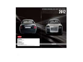 Catalogue  - Kyosho - 2012 - kyo2012 | The Diecast Company