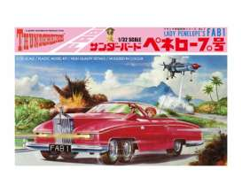 Thunderbirds  - Fab 1  - 1:32 - Aoshima - 105231 - abk105231 | The Diecast Company