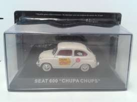 Seat  - creme - 1:43 - Magazine Models - SEchupa - magSEchupa | The Diecast Company