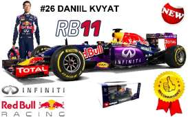 Red Bull Racing   - 2015 blue/red/yellow - 1:32 - Bburago - bura41227K | The Diecast Company