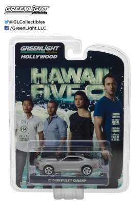 GreenLight - Chevrolet  - gl44770F : 2010 Chevrolet Camaro *Hawaii Five-0 (2010-Current TV Series)* Hollywood series 17