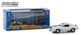 Ford  - Mustang Cobra II 1976 white/blue - 1:43 - GreenLight - 86516 - gl86516 | The Diecast Company