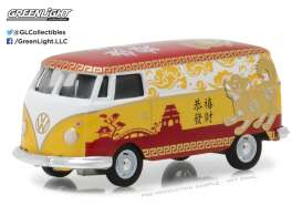 Volkswagen  - 1:64 - GreenLight - gl29913 | The Diecast Company
