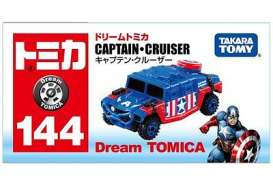 Marvel  - blue/red - Tomica - to820086 | The Diecast Company