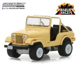 Jeep  - CJ-5 beige - 1:64 - GreenLight - gl44800C | The Diecast Company