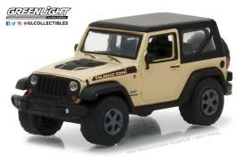 Jeep  - 2017 sand - 1:64 - GreenLight - gl35090E | The Diecast Company