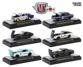 Assortment/ Mix  - various - 1:64 - M2 Machines - M2-32500JPN02 | The Diecast Company