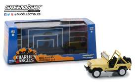 Jeep  - CJ-5 beige - 1:43 - GreenLight - 86333 - gl86333 | The Diecast Company