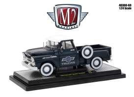 Chevrolet  - Apache Stepside 1958 blue/white - 1:24 - M2 Machines - M2-40300-60A | The Diecast Company