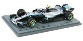 Mercedes Benz Petronas - F1 W09 EQ Power 2018 silver-green - 1:43 - Spark - s6053 - spas6053 | The Diecast Company