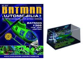 Batman  - green - 1:43 - Magazine Models - BAT-64 - magBAT-64 | The Diecast Company
