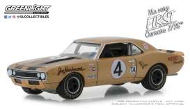 Chevrolet  - Camaro Z-28 1967 beige - 1:64 - GreenLight - 30001 - gl30001 | The Diecast Company