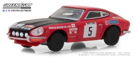 Datsun  - Safari 1972 red - 1:64 - GreenLight - 47020D - gl47020D | The Diecast Company