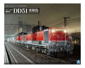 Diesel Locomotive  - 1:45 - Aoshima - 10998 - abk10998 | The Diecast Company