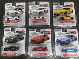 Assortment/ Mix  - various - 1:64 - Jada Toys - 14036W2 - jada14036W2 | The Diecast Company