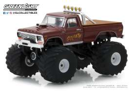 Ford  - F-250 Monster Truck 1979 brown - 1:64 - GreenLight - 49020C - gl49020C | The Diecast Company