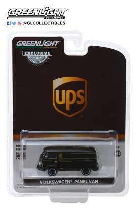 Volkswagen  - Type 2 Panel Van t.b.a. - 1:64 - GreenLight - 30020 - gl30020 | The Diecast Company