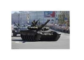 Military Vehicles  - Russian T-72B3 MBT  - 1:35 - Trumpeter - 09508 - tr09508 | The Diecast Company