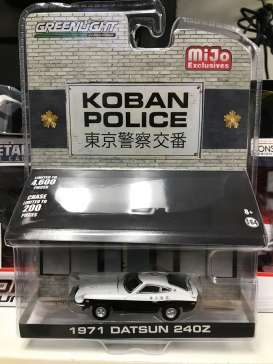 Datsun  - 240Z *Koban Police* black/white - 1:64 - GreenLight - 51156 - gl51156 | The Diecast Company