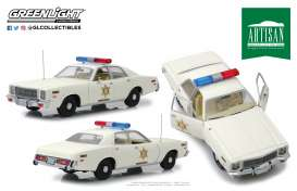 Plymouth  - Fury 1977 white - 1:18 - GreenLight - 19055 - gl19055 | The Diecast Company