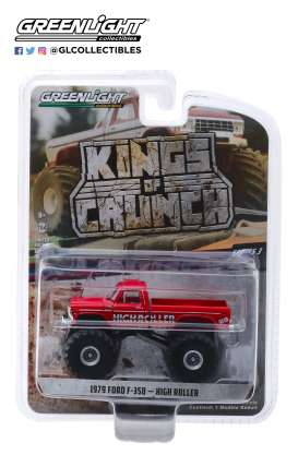 Ford  - F-350 1979 red - 1:64 - GreenLight - 49030D - gl49030D | The Diecast Company