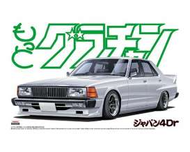 Nissan  - Skyline Sedan 2000GT  - 1:24 - Aoshima - 148290 - abk148290 | The Diecast Company