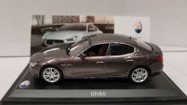 Maserati  - brown - 1:43 - Magazine Models - MAS06 - magMAS06 | The Diecast Company