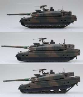 Military Vehicles  - JGSDF Type 10 MBT  - 1:72 - Aoshima - 154314 - abk154314 | The Diecast Company