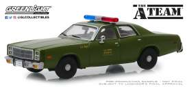 Plymouth  - Fury 1977 army green - 1:43 - GreenLight - 86556 - gl86556 | The Diecast Company