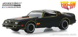 Pontiac  - Firebird 1977  - 1:64 - GreenLight - 30059 - gl30059 | The Diecast Company