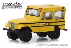 Jeep  - DJ 5 1974 yellow - 1:64 - GreenLight - 30065 - gl30065 | The Diecast Company