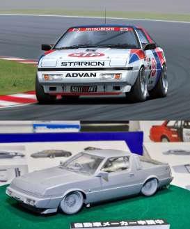 Mitsubishi  - Starion  - 1:24 - Beemax - 24023 - bmx24023 | The Diecast Company