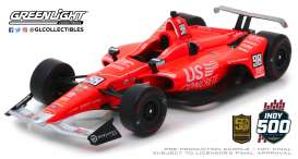 Honda  - 2019 red - 1:18 - GreenLight - 11070 - gl11070 | The Diecast Company