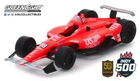 Honda  - 2019 t.b.a. - 1:64 - GreenLight - 10854 - gl10854 | The Diecast Company