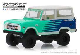 Ford  - Bronco 1976  - 1:64 - GreenLight - 30080 - gl30080 | The Diecast Company