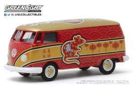 Volkswagen  - Type 2 Panel Van  - 1:64 - GreenLight - 30081 - gl30081 | The Diecast Company