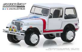 Jeep  - CJ-7 1981 white - 1:64 - GreenLight - 37180E - gl37180E | The Diecast Company