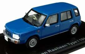 Nissan  - Rasheen Type II 1994 blue - 1:43 - Norev - 420162 - nor420162 | The Diecast Company