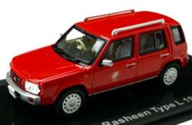 Nissan  - Rasheen Type II 1996 red - 1:43 - Norev - 420165 - nor420165 | The Diecast Company