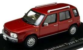 Nissan  - Rasheen Type II 1997 wine red - 1:43 - Norev - 420165 - nor420171 | The Diecast Company